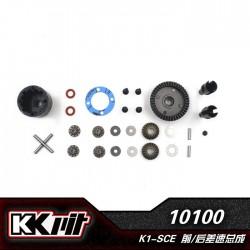 K1-10100 - Différentiel AV/AR [1set]