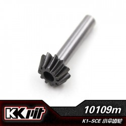 K1-10109M - Pignon d'attaque 11 dents AV/AR  [1pc]