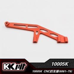K1-10021K - Renfort central AR long alu 6061-T6 [1pc]