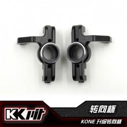 K1-10025K - Fusée AV alu 6061-T6 [1set]