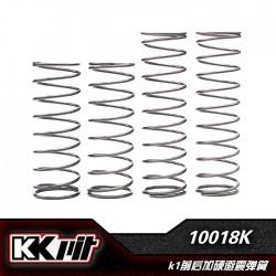 K1-10018K - Ressort d'amortisseur Hard [1set]