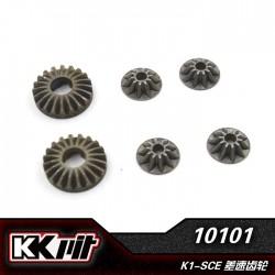 K1-10101 - Pignon de différentiel [1set]