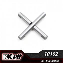 K1-10102 - Axe de pignon de différentiel [2pcs]
