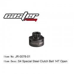 JR-0078-01 - Cloche d'embrayage ouverte 14 dents [1pc]