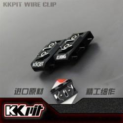 KKPIT KKACC01013-BL - Serre câble 10AWG alu bleu [1pc]