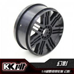 KKPIT PHANTOM - Jante 1/8 buggy/GT [4pcs]